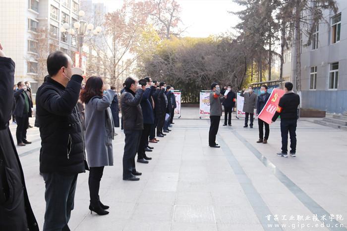 【疫情防控进行时】学校组建党员先锋队 让党旗在疫情防控第一线高高飘扬